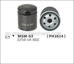 Auto part oil filter for MAZDA 3(BK) 5(CR) 5(CW) MPV 2.3 LF10-14-302