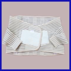 widen lumbar support belt