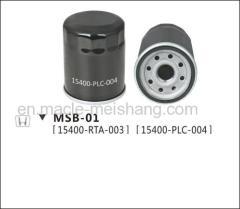 Car part oil filter for HONDA Accord CR-V Civic 15400-PC6-004 15400-RTA-003