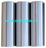 Piston Pin 12151A29001-000 / 94580111 FOR DAEWOO DAMAS / MATIZ 0.8