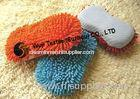 Double side purposes chenille pile and mesh microfiber sponge for car wash