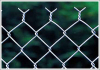 chain-link- fence security fence