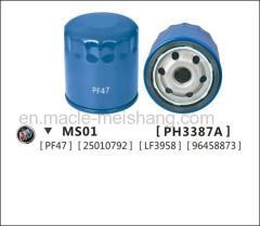 Auto oil filter CHEVROLET Aveo Brougham Captiva OPEL Ampera Antara 96 458 873 / 96395221