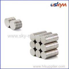 high grade neodymium magnet with Trade Assurance