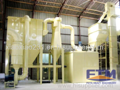 Powder Mill Production Line/Plant