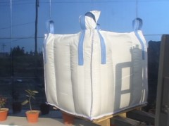 degradable FIBC bag for magnetite transport