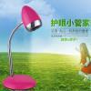 LED learning dormitory desk desk lamp plug small desk lamp eye protection desk lamp shade of pink bullet