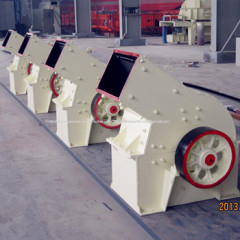 sell new Hammer Crusher