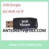 V8.5 GV nvr 3rd Party USB Key 16ch IP camera License