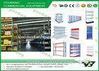 Multilayer Adjustable industrial warehouse shelving systems , warehouse steel racks