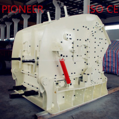sell new impact crusher