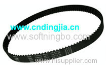 Timing Belt / 109YU25 / 96610029 FOR DAEWOO MATIZ / SPARK 1.0