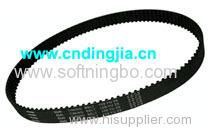 Timing Belt / 109YU25 / 96610029 FOR DAEWOO MATIZ / SPARK 1.0