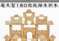 180pcs / beech / solid wood building blocks