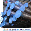 Cold work mould steel 1.2080 Round Bars