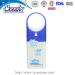20ml sunblocking cream product promotions