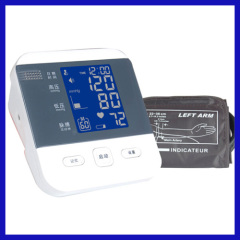 Upper arm style digital blood pressure monitor