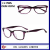 cheap eyeglasses designer glasses direct make in China