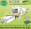 pulp molding machine for industial package