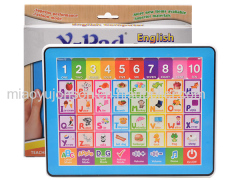 electric intelligent learning toys