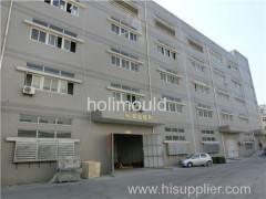 Xiamen Holi Mould Co.,LTD