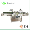 Double-side Bottle Labeling Machine labelling machine good quality labeling machine