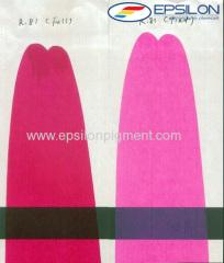 Solvent based inks offset inks application CAS RN NO. 12224-98-5 Rhhdamine 6G Lake Pigment Red 81