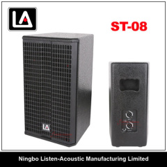 8 inch portable full range speaker/class-D amplifier