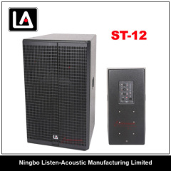 12 inch full range wooden cabinet speaker/class-D amplifier