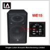 China Pro Audio Wooden Speaker Box WE - 15