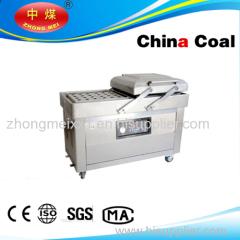 DZ600/2C Vacuum Packaging Machine