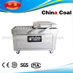 DZ500/2C Vacuum Packaging Machine