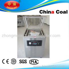 DZ(Q)500-2SB vacuum packaging machine