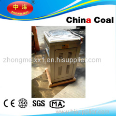 DZ400-2D Stainless steel single chamber vacuum packaging machine