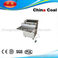 DZQ-600L External Suction Vacuum Packaging Machine