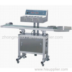 LGYF-2000BX Air Cooling Induction Sealing Machine