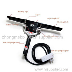 FKR-200 Portable Heat Sealer