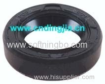 SEAL-SHAFT. CLUTCH RELEASE 09284-14005-000 / 94535480 FOR DAEWOO MATIZ 0.8 / TICO
