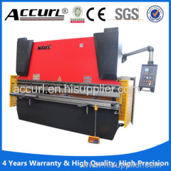 125T/3200 E10 Digital Display Hydraulic Plate bending machine