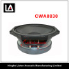 "8"" Ceramic Ring Magnet Material coaxial full range speaker"