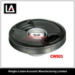 5.25 inch compact design auto accessories