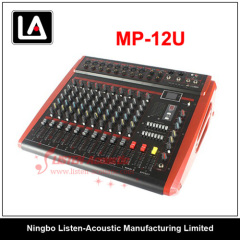 Light Portable Powerd MP3 Digital Mixer MP - 12U