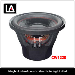4 / 4 ohm impedance steel auto woofer