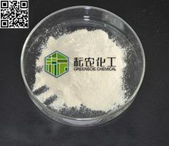 Fungicide / GREENSCIE Difenoconazole 95% TC