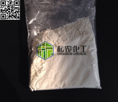 Broad Spectrum / GREENSCIE Difenoconazole 95% TC