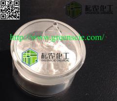 Stem Wilt / GREENSCIE Difenoconazole 95% TC