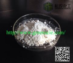 GREENSCIE Difenoconazole 95% TC