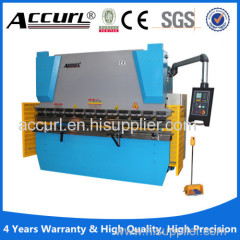 WC67Y series hydraulic metal plate bending machine