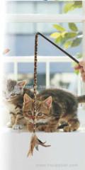 Игрушка для кошек Cat