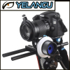 YELANGU Factory Supply Cheap And Practical DSLR 15mm Rod Follow Focus